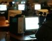 $63 млрд. щети от компютърно пиратство