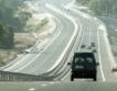 Белград: България краде пътници