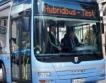 Siemes и Виетнам правят хибриден автобус
