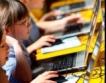 Софтуер предпазва  децата в нета