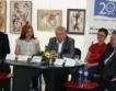 """""""Идеал Стандарт – Видима"""" АД  -  120 млн. евро инвестиции"""
