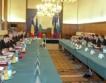 БГ-румънски проект с еврофинансиране