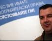 Българите не познават банковите услуги