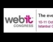 Програмата на Webit България обявена