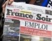 """Вестник """"Франс соар"""" в ликвидация"""