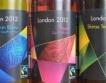 Всяко вино с код