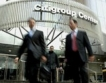 Citigroup увеличава дивиденти