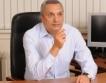 Борисов виновен за цената на тока