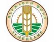 "ДФ ""Земеделие"" подкрепи ""различни"" проекти"