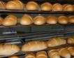 Мелничар - 1.40 лв. 700 г.  хляб