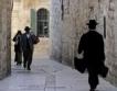 Икономиката на Израел расте бързо
