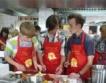 Nestle обучава младежи на  кулинария