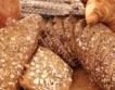 Хляб и зрелища