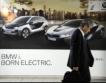 Тоyota изтегля 1,5 милиона коли