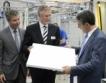 Открит нов завод в село Куклен