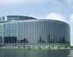 """Евродепутати се съмняват в случая """"ориенталски тютюн"""""""