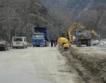 Рехабилитация на 24 км път в Благоевград