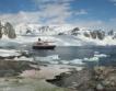Бизнес в  Антарктида! Къде и как?