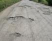 Рехабилитация на 10 км пътища в област Русе