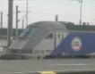 Евротунел с 300-милионен пътник