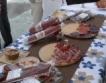 Български храни в Берн, е и!