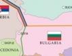 """Сърбия с минимален дял в """"Южен поток"""""""