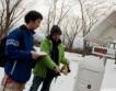 Станциите за радиация във Фукушима ненадеждни