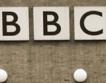 BBC - хиляди паунда за уволнен директор