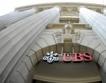 UBS глобена с милиони паунда