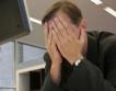 Еврозоната опроверга паникьорите