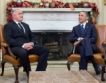 Remarks by President Obama and Prime Minister Borisov of Bulgaria
