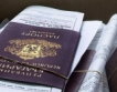 Македонци с българско гражданство