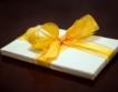 Шоколад със злато и диамант за Коледа