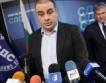 СДС изключи трима депутати
