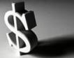Азия се тревожи от слабия долар