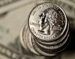 Да се смени $ като световна валута е само заплаха