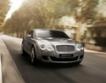 Собственици на Bentley с минимални работни заплати?