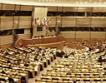 """ЕС търси средства за компенсации на  АЕЦ """"Козлодуй"""""""