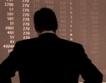 Стартира китайска борса за малки и средни фирми