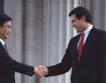 Китай и Бразилия стартираха плащания в юани