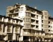 София с най-евтините жилища в ЕС