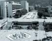По - високи местни данъци предлагат от община Благоевград