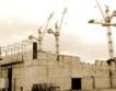 Франция ще строи в Полша АЕЦ