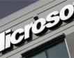 Microsoft подкрепя идеята за платени online издания