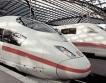 БДЖ с достъп до системата за резервации на Deutsche Bahn