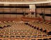 Полша настоява за еврокомисар по бюджетните въпроси