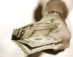 Спад на реалните заплати през 2009