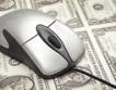 Читателите готови да плащат за online съдържанието в медиите