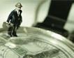 Банките - застрашени от разходите по финансиране