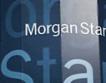 Invesco купува управление на активите на Morgan Stanley